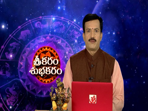 Sreekaram Shubhakaram Ep 1838 10th March 2018