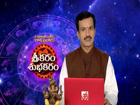 Sreekaram Shubhakaram Ep 1839 17th March 2018