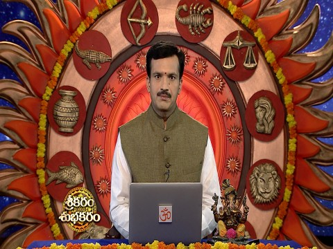 Sreekaram Shubhakaram - Episode 1849 - April 9, 2018 - Full Episode