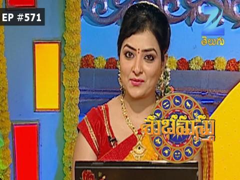 Subhamasthu - Episode 571 - October 27, 2016 - Full Episode