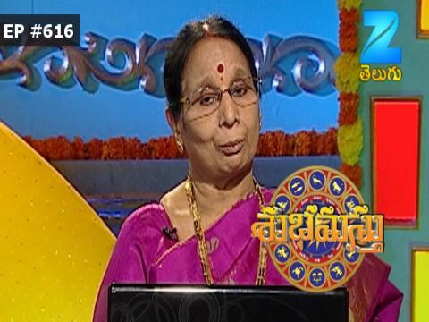 Subhamasthu - Episode 616 - March 29, 2017 - Full Episode