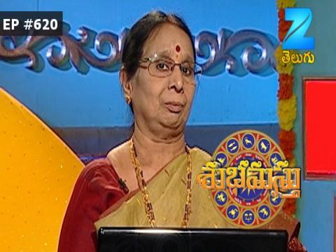 Subhamasthu Ep 620 7th April 2017