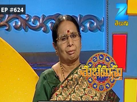 Subhamasthu Ep 624 21st April 2017