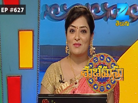 Subhamasthu - Episode 627 - May 4, 2017 - Full Episode