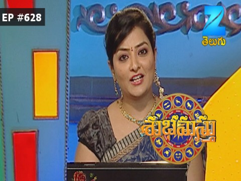 Subhamasthu - Episode 628 - May 5, 2017 - Full Episode