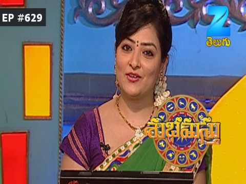 Subhamasthu - Episode 629 - May 11, 2017 - Full Episode