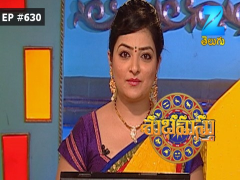 Subhamasthu - Episode 630 - May 12, 2017 - Full Episode