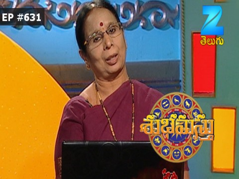 Subhamasthu - Episode 631 - May 18, 2017 - Full Episode