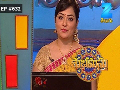 Subhamasthu - Episode 632 - May 19, 2017 - Full Episode