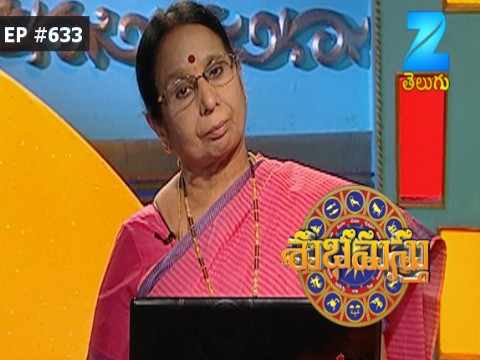 Subhamasthu - Episode 633 - May 25, 2017 - Full Episode