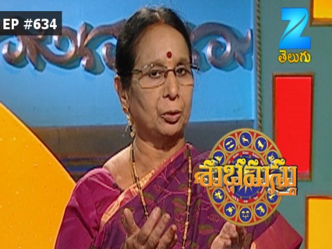 Subhamasthu - Episode 634 - May 26, 2017 - Full Episode