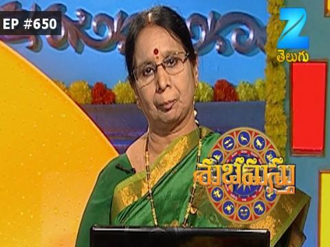 Subhamasthu - Episode 650 - August 3, 2017 - Full Episode
