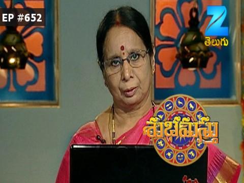 Subhamasthu - Episode 652 - August 17, 2017 - Full Episode