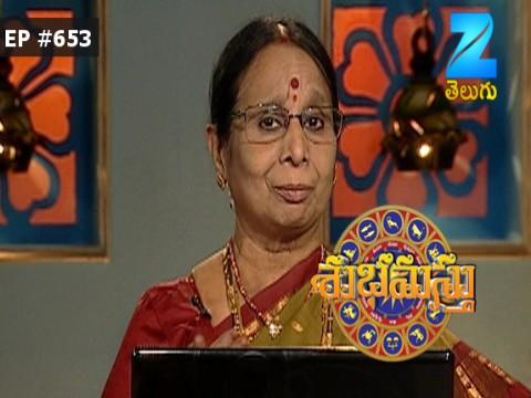 Subhamasthu - Episode 653 - August 24, 2017 - Full Episode