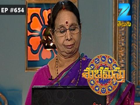 Subhamasthu - Episode 654 - August 31, 2017 - Full Episode