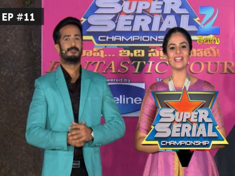 Super Serial Championship Ep 11 4th December 2016