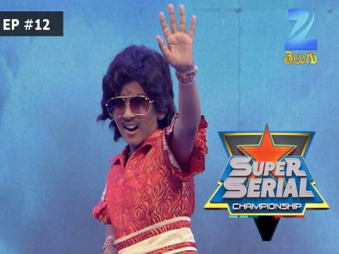 Super Serial Championship Ep 12 11th December 2016