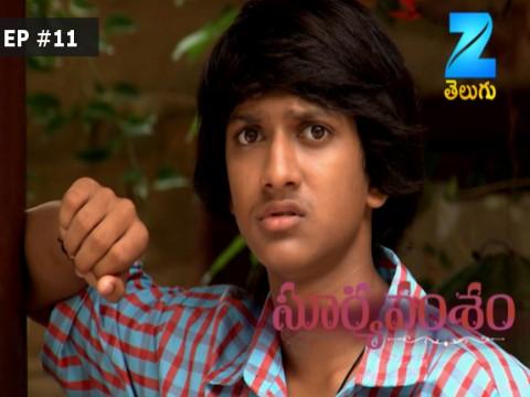 Suryavamsham - Episode 11 - July 24, 2017 - Full Episode