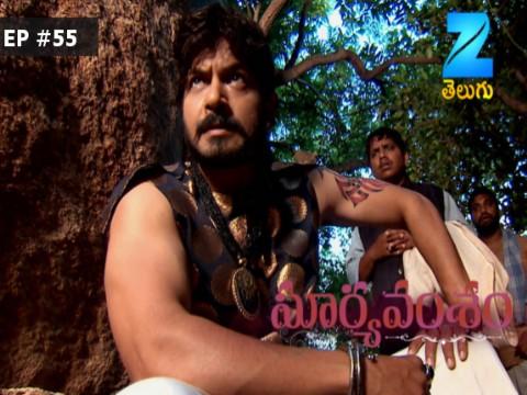 Suryavamsham - Episode 55 - September 22, 2017 - Full Episode