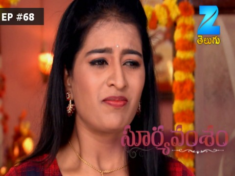 Suryavamsham - Episode 68 - October 11, 2017 - Full Episode