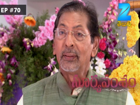 Suryavamsham - Episode 70 - October 13, 2017 - Full Episode