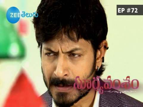 Suryavamsham - Episode 72 - October 17, 2017 - Full Episode