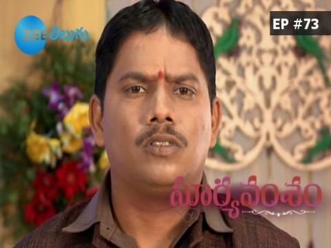Suryavamsham - Episode 73 - October 18, 2017 - Full Episode