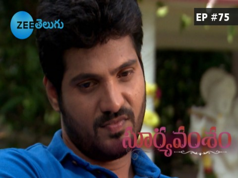 Suryavamsham - Episode 75 - October 20, 2017 - Full Episode