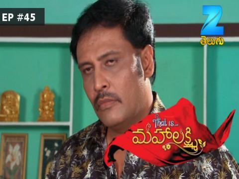 That Is Mahalakshmi - Episode 45 - September 22, 2017 - Full Episode