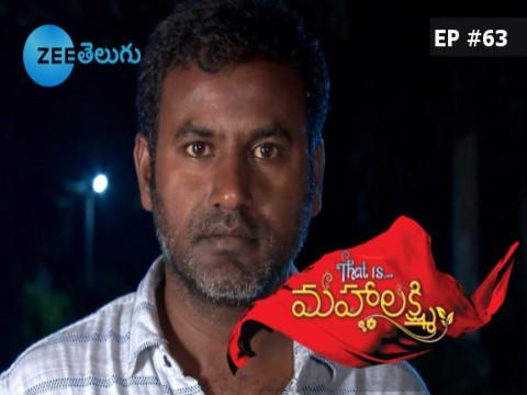That Is Mahalakshmi - Episode 63 - October 18, 2017 - Full Episode