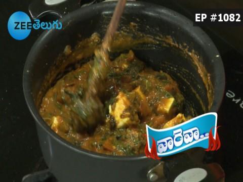 Vah re Vah - Episode 1082 - October 18, 2017 - Full Episode