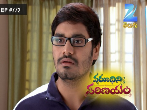 Varudhini Parinayam - Episode 772 - July 21, 2016 - Full Episode