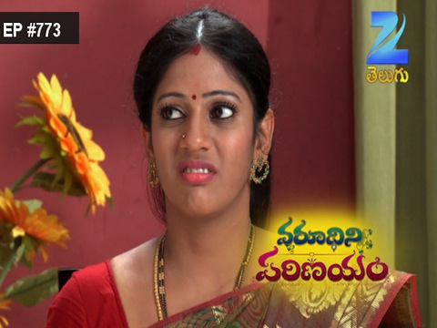 Varudhini Parinayam - Episode 773 - July 22, 2016 - Full Episode
