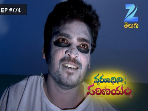 Varudhini Parinayam - Episode 774 - July 25, 2016 - Full Episode