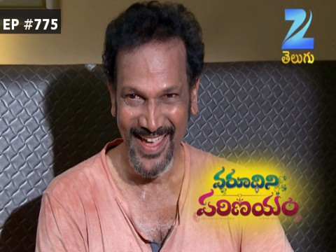 Varudhini Parinayam - Episode 775 - July 26, 2016 - Full Episode