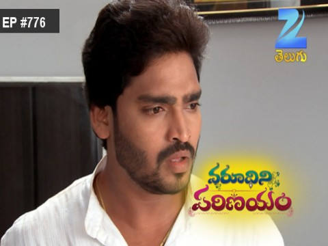 Varudhini Parinayam - Episode 776 - July 27, 2016 - Full Episode