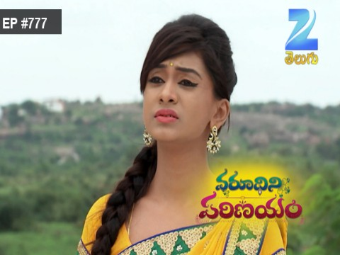 Varudhini Parinayam - Episode 777 - July 28, 2016 - Full Episode