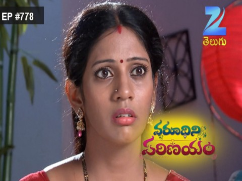 Varudhini Parinayam - Episode 778 - July 29, 2016 - Full Episode