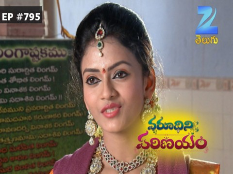 Varudhini Parinayam - Episode 795 - August 23, 2016 - Full Episode