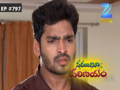 Varudhini Parinayam - Episode 797 - August 25, 2016 - Full Episode