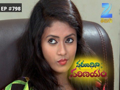 Varudhini Parinayam - Episode 798 - August 26, 2016 - Full Episode