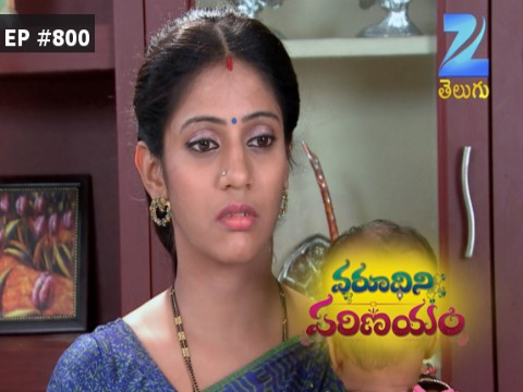 Varudhini Parinayam - Episode 800 - August 30, 2016 - Full Episode
