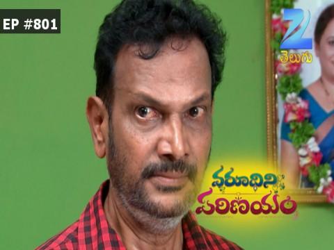 Varudhini Parinayam - Episode 801 - August 31, 2016 - Full Episode