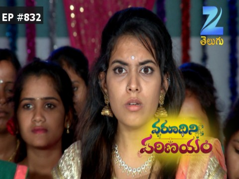 Varudhini Parinayam - Episode 832 - October 13, 2016 - Full Episode