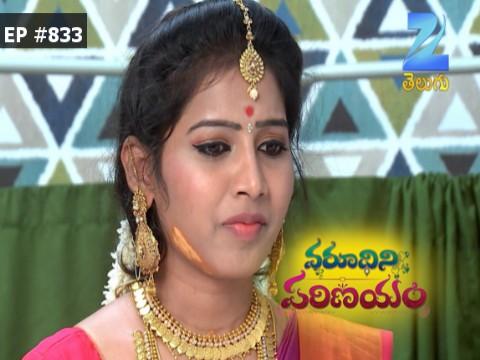 Varudhini Parinayam - Episode 833 - October 14, 2016 - Full Episode