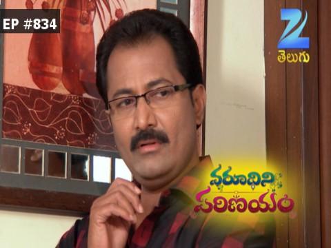 Varudhini Parinayam - Episode 834 - October 17, 2016 - Full Episode