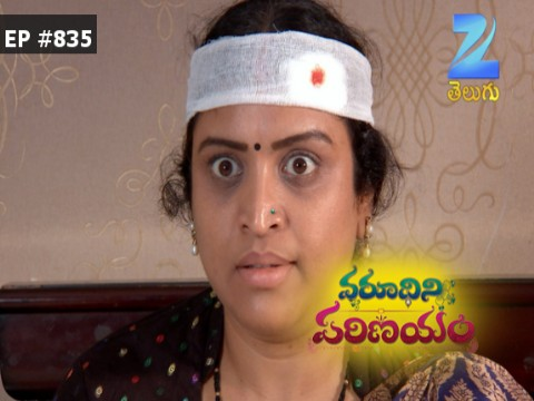 Varudhini Parinayam - Episode 835 - October 18, 2016 - Full Episode