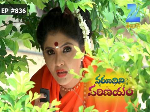 Varudhini Parinayam - Episode 836 - October 19, 2016 - Full Episode