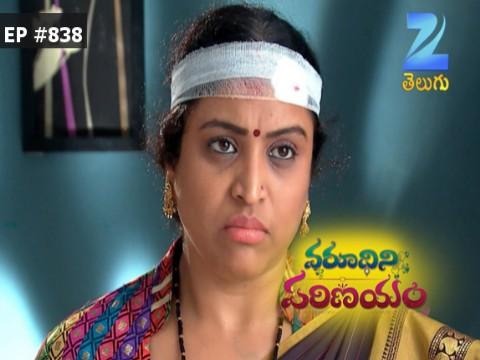 Varudhini Parinayam - Episode 838 - October 21, 2016 - Full Episode