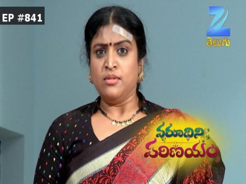 Varudhini Parinayam - Episode 841 - October 26, 2016 - Full Episode